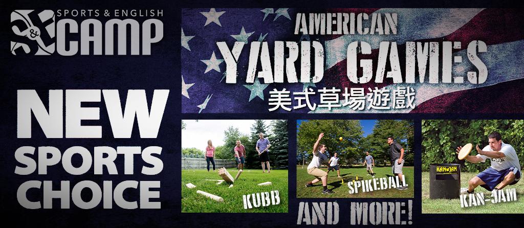 Banner-YardSports.png